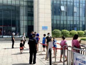 南阳市科技馆恢复对外开放